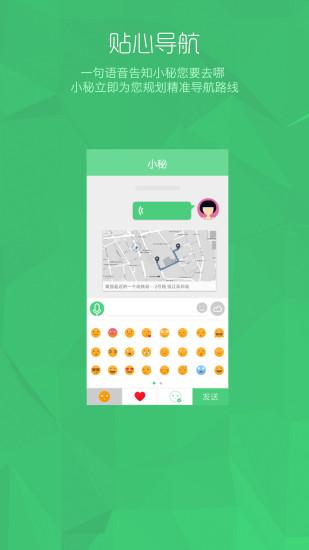 玩免費社交APP|下載忘不了 app不用錢|硬是要APP