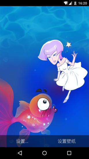 魔幻金鱼海洋动态壁纸