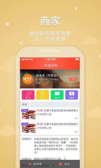 免費下載生活APP 17吆喝 app開箱文 APP開箱王