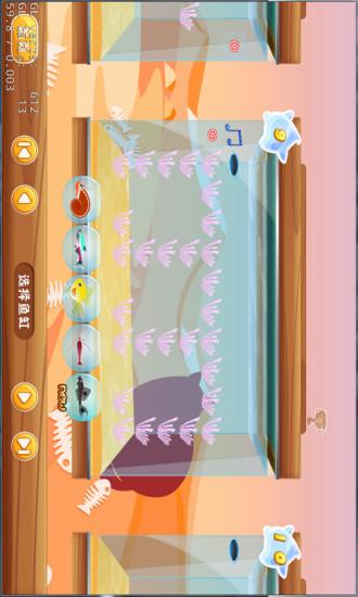 玩免費休閒APP 下載小小热带鱼 app不用錢 硬是要APP