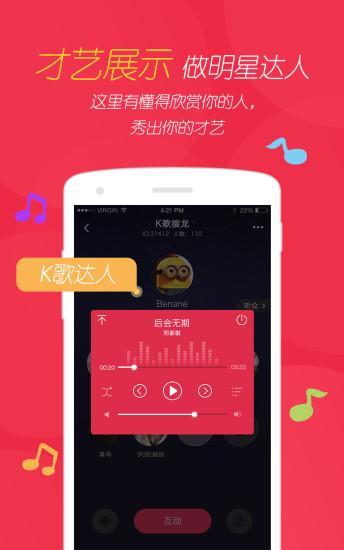 Meu Destino Vix - Android App | José Alexandre Macedo