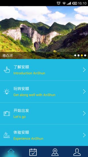 Android遊戲- 遊戲討論區- Mobile01