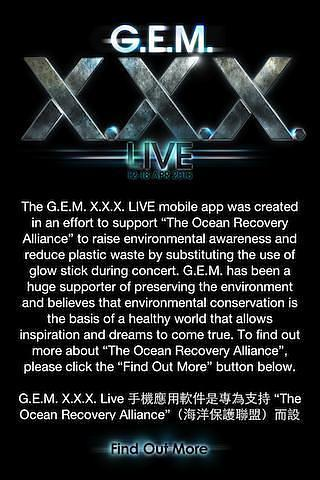 影音【G.E.M. X.X.X. LIVE 手機熒光棒App】 - Mojim.com 魔鏡歌詞網