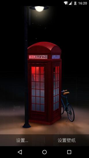 3D电话亭梦象动态壁纸