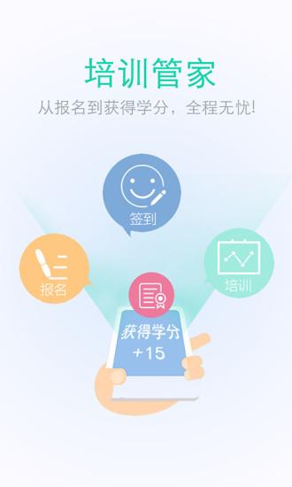 太極熊貓-蔡依林傾力推薦- Google Play Android 應用程式