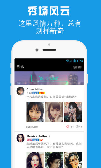 下一赞|玩社交App免費|玩APPs