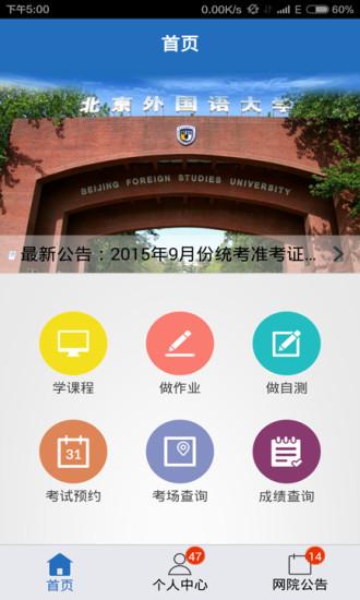 博客來-TQC 2010企業用才電腦實力評核:辦公軟體應用篇(附光碟)