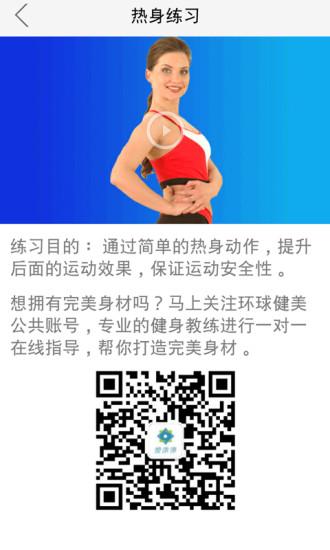 女子健肌塑形高级S