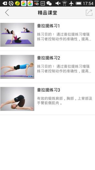 康軒小學館 - Android Apps on Google Play