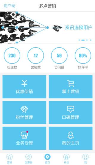 separategarbage apple相關資料 - 玩免錢App - Photo Online ...