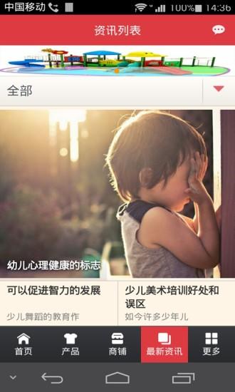 安徽幼教网