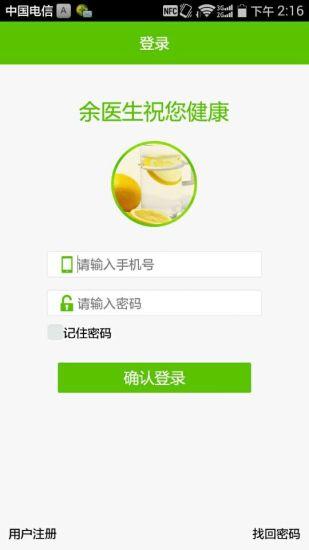 Hami Apps - HamiApps