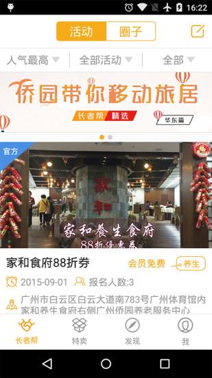 HTC Desire HD 移除台灣大match系列軟體 - 天馬行空飛行城