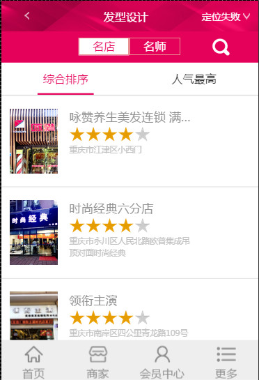 購物必備免費app推薦|91美線上免付費app下載|3C達人阿輝的APP