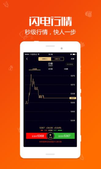 玩免費財經APP|下載财牛投资 app不用錢|硬是要APP
