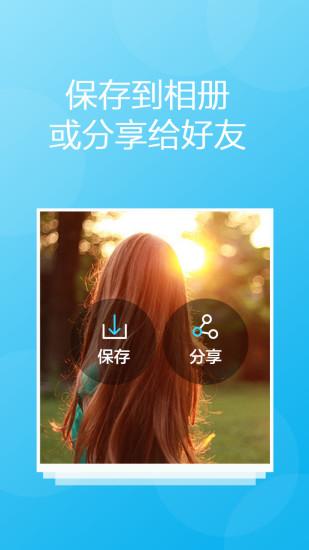 玩免費攝影APP 下載滤镜相机 app不用錢 硬是要APP