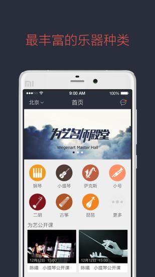 Pakistani SMS Collection|免費玩書籍App-阿達玩APP - 免費APP