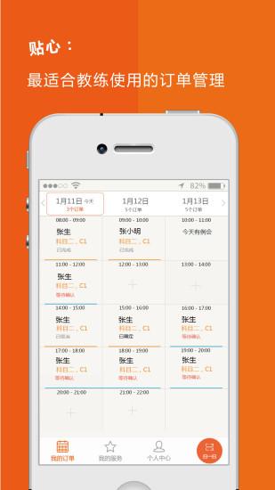91助手官网-智能手机用户必备软件