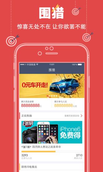 免費Android「電視連續劇」和「電視綜藝」正版App 下載教學  C Jay ...
