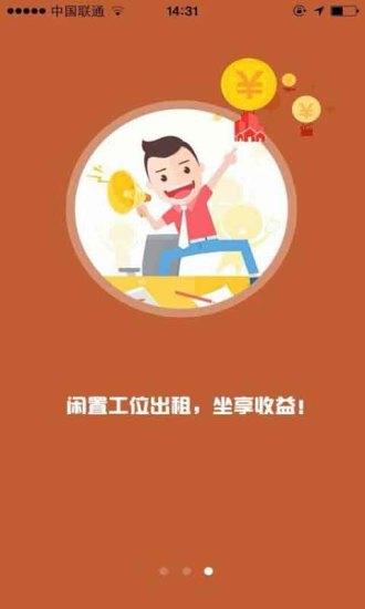Uniqlo為什麼要教你如何做菜?| Motive商業洞察-品牌行銷廣告創意