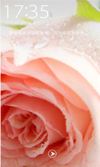 唯美浪漫玫瑰爱情锁屏