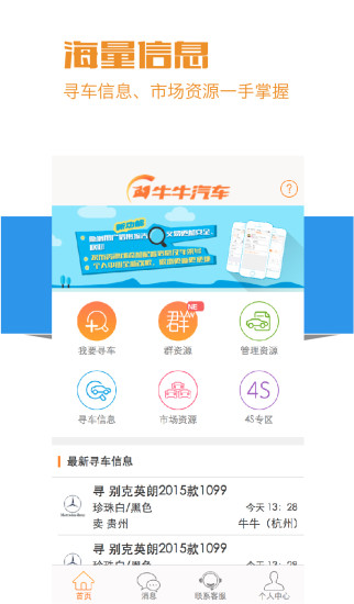 appIMC | Applications Interactive Mobile Communication
