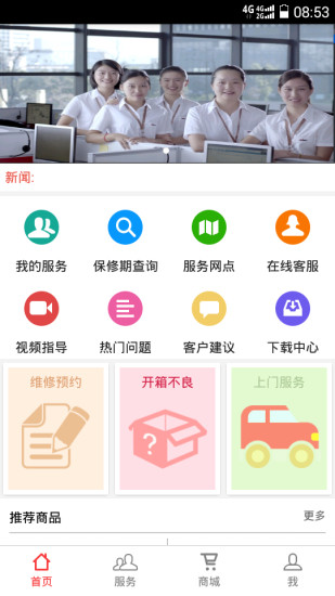 EZCast - Google Play Android 應用程式