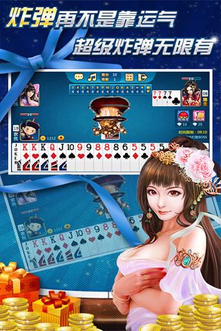 韦小宝斗地主单机版|玩棋類遊戲App免費|玩APPs