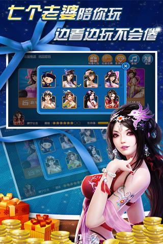 韦小宝斗地主单机版 玩棋類遊戲App免費 玩APPs
