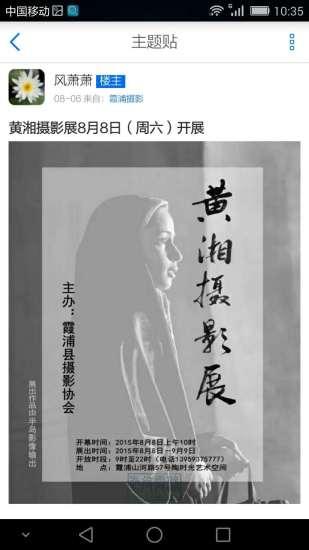 Template:蟾津江汽车镇观光铁道- 维基百科,自由的百科全书