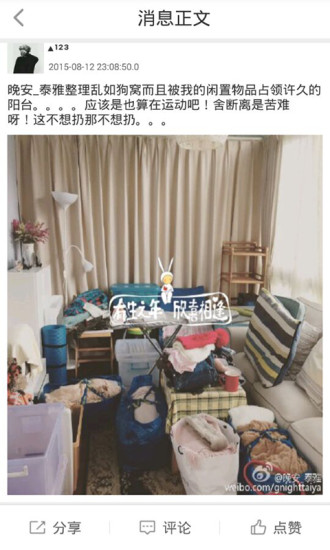 金石堂網路書店-中文書籍-人際關係-人際關係