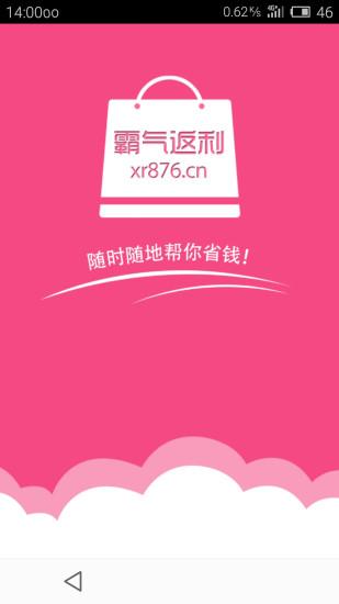 smart app creator下載 - 首頁 - 電腦王阿達的3C胡言亂語