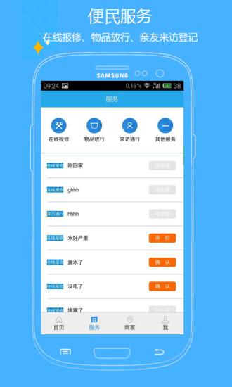 Folder Mount Premium v2.7.5 APK is Here ! [Latest] [ROOT] | On HAX