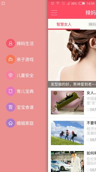 開服啦 | 做華語地區最好的手機遊戲攻略網站