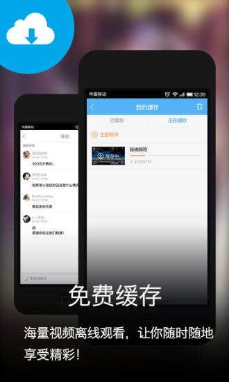 [iOS/Android教學]這4招是多數人不知道的LINE密技技巧! @ 瘋先生 ...