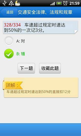 K歌达人(K歌達人) - Google Play Android 應用程式