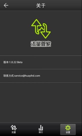 Touch Hockey 2 iPhone/iPad版 - 免費繁體中文版下載點2016