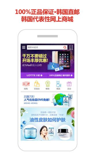 Ionic: Advanced HTML5 Hybrid Mobile App Framework