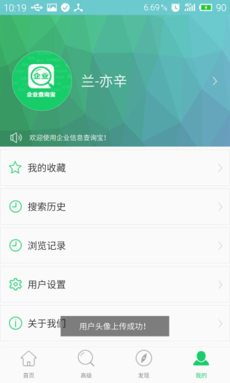 同信证券开户定制版App Ranking and Store Data | App Annie