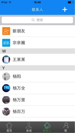 Chinese Music,Download Free Chinese Mp3 Songs Pinyin Lyrics
