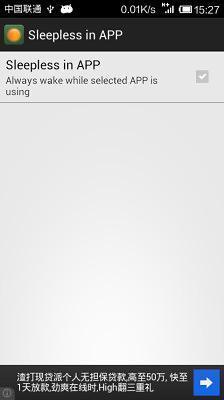 知識王 app – 最聰明就是我大挑戰 - 免費軟體下載
