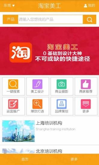 WoW英文單字王-Lite(英語學習) - MoboMarket Android Market