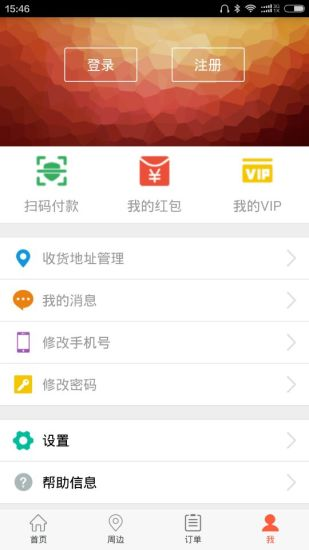 玩購物App 小卖部免費 APP試玩