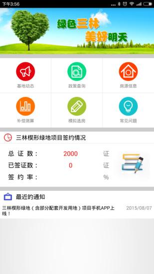 go sms pastel rainbow sky app遊戲 - 阿達玩APP - 電腦王 ...