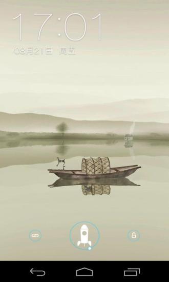 3D水墨渔船动态壁纸