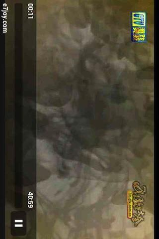 Dota2视频