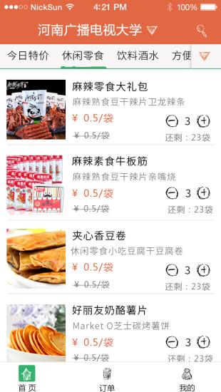 QuickTime - 下載及觀賞視訊- Apple (台灣)