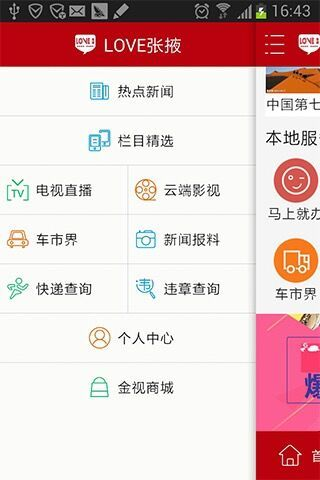 【免費語言學習好幫手】-Duolingo app/website @ TnC Valley // 影集 ...