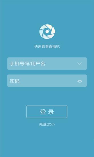 IOS App 推薦相關內容| 硬是要學