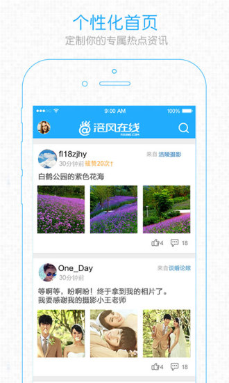 小倩冲冲冲app - 首頁